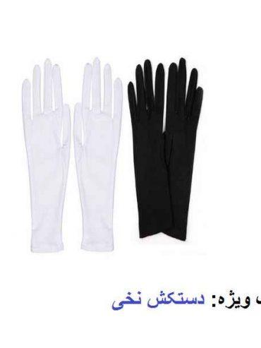 خرید دستکش نخی ضد حساسیت