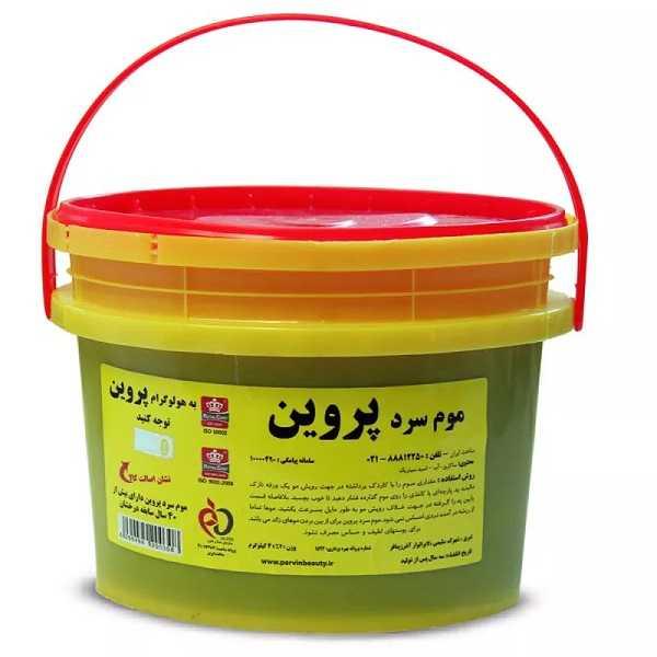 خرید موم سرد عسلی پروین 4 کیلوگرم -موم های فروشگاه لردشاپ|lordshop