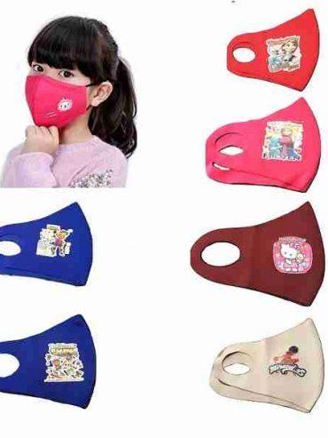 مشخصات,قیمت وخرید ماسک صورت کودکان - ماسک های بچگانه فروشگاه لردشاپ|lordshop