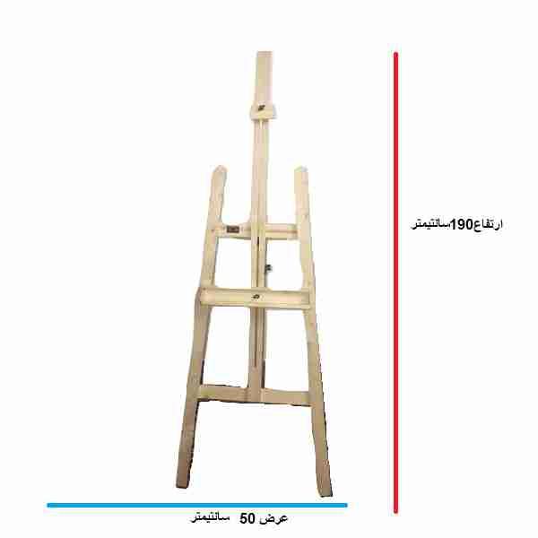 مشخصات, قیمت و خرید پایه نقاشی , سه پایه تاشو نقاشی - فروشگاه اینترنتی لردشاپ |lordshop