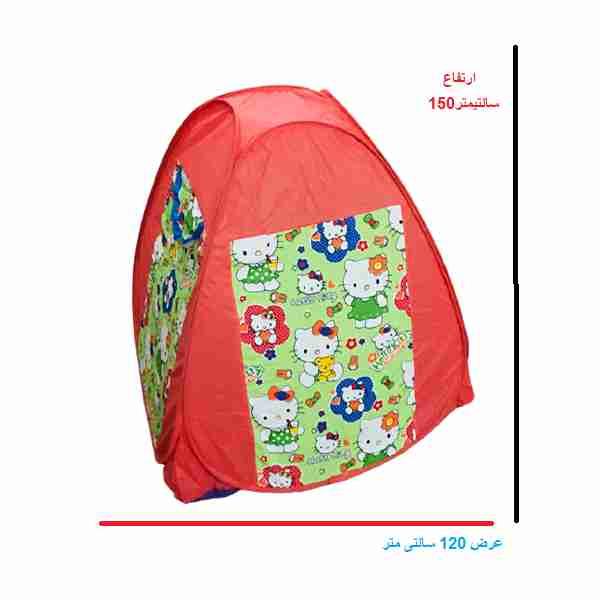 خرید چادر بازی کودک - چادر کودک فروشگاه اینترنتی لردشاپ|lordshop