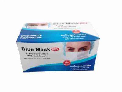 خرید ماسک پرستاری سیاه - ماسک سه لایه و پرستاری مشکی - فروشگاه اینترنتی لردشاپ